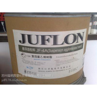 烟台青岛临沂代理销售进口铁氟龙美国杜邦30颗粒