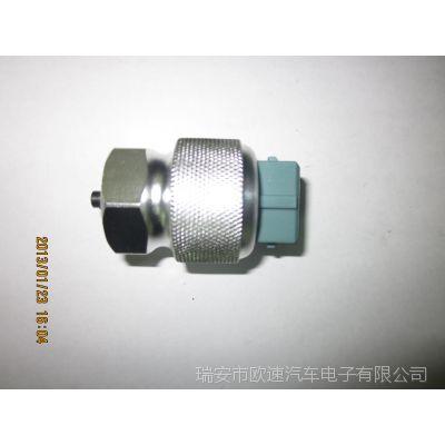 专业生产   速度传感器 油位传感器 ABS传感器汽车里程表传感器