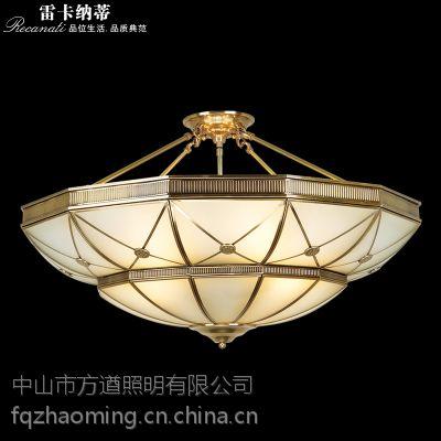 雷卡纳蒂欧式全铜灯客厅卧室书房半吊吸顶灯欧式仿古焊锡玻璃别墅工程灯具