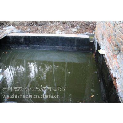 专业生产洗浴废水回用设备,伟志浴场洗浴废水处理销售