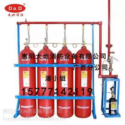 IG541混合气体灭火系统C
