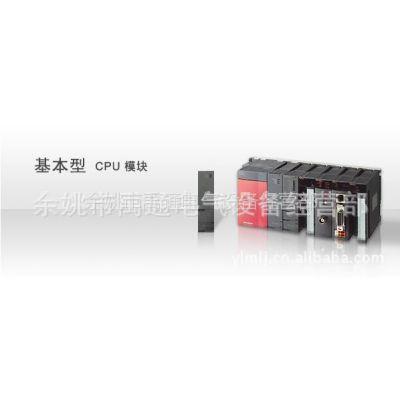 特价供应三菱Q系列PLC Q01CPU 提供技术支持