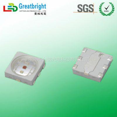 1.5W5050RGB大功率高亮贴片-选择台湾台铭光电