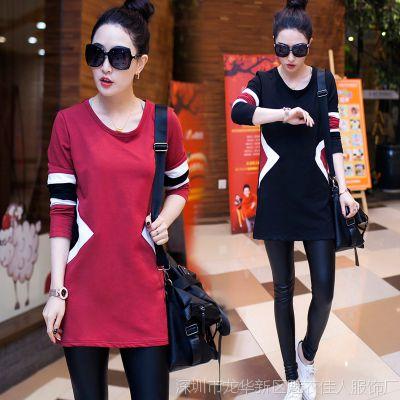 2015新款长袖t恤韩版宽松休闲韩版学生装中长款打底衫女 潮