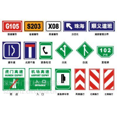深圳开门红交通标志 牌道路施工安全指示标示牌