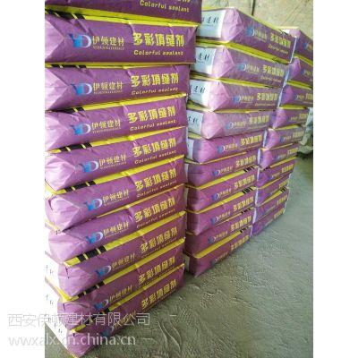 银川高分子聚合物强力瓷砖胶 银川瓷砖粘合剂