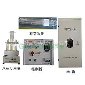 供应济南光催化反应仪GG-GHX-IV/光化学反应仪厂家
