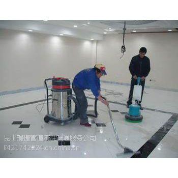 供应昆山千灯保洁服务新房装修保洁家庭日常保洁