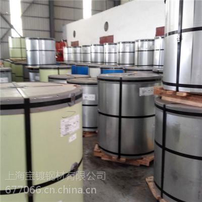 漯河宝钢0.55毫米白灰色彩钢瓦,一吨多少钱