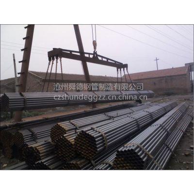 供应声测管哪里 沧州舜德声测管生产制造厂家