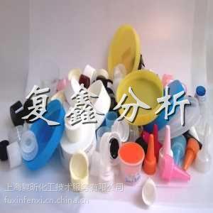 塑料配方分析(pe塑料 pp塑料 abs塑料)