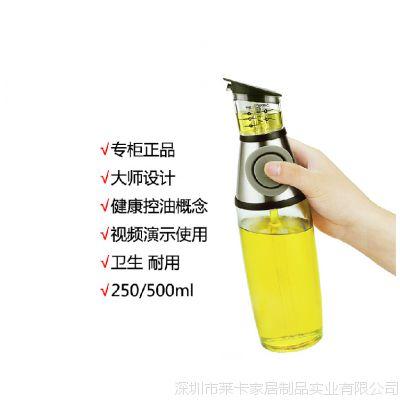 厂家直销 可计量玻璃油壶 按压式定量刻度油壶健康控油壶