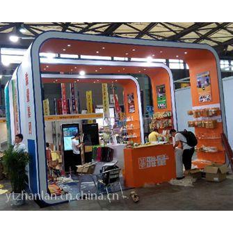 上海御图展台搭建工厂,长期服务上海及上海周边展台制作与搭建