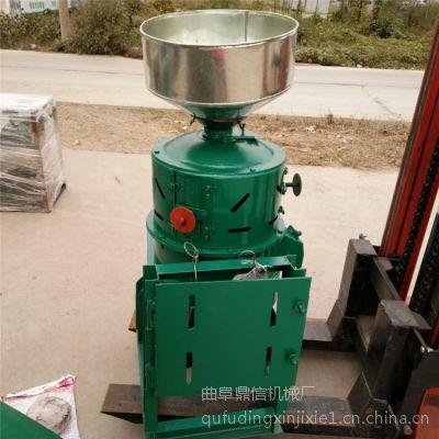 鼎信碾米机 稻谷脱皮碾米机 水稻专用去皮设备