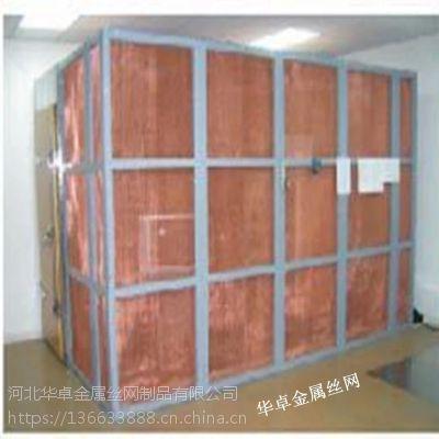 供应平纹编制铜丝网,200目金属屏蔽紫铜网