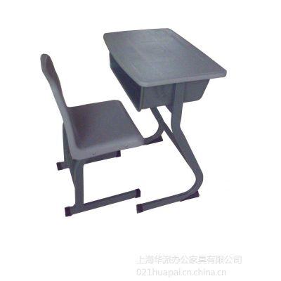 供应上海钢制课桌椅,多用途课桌椅,家用课桌椅厂家直销