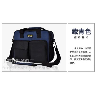多功能工具包fzbj02订做上海工具包订制箱包定制13764750532
