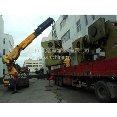冲床类设备搬迁服务-广州明通安全、优质、高效