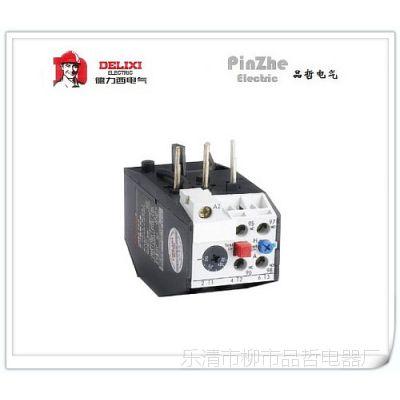 德力西电气 JRS2-32/Z 6.3-10A 低压热过载继电器 电流可选 CJX1