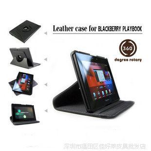 黑莓Blackberry playbook 平板外壳 皮套 保护壳 360度旋转保护套
