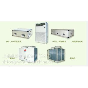志高浦东空调代理商KFR-120QW