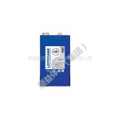 英国ARROW(箭安) Lotoxane 三氯乙烯的替代品