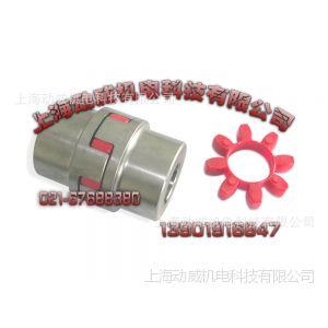 供应71141111-95020 2605220080复盛空压机连联轴器胶垫弹性体梅花垫