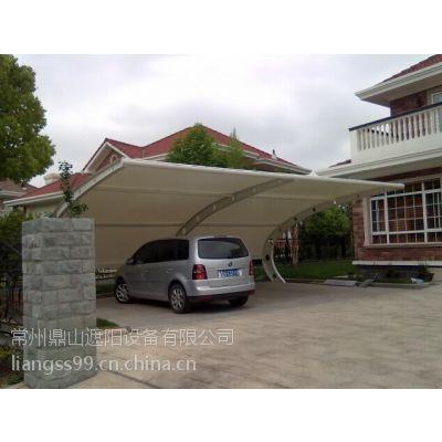 别墅车棚、膜结构、景观棚厂家专业设计、定制、施工