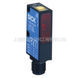 供应正品KT5G-2N1111S16施克SICK色标传感器 KT5W-2P1126