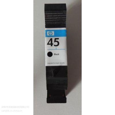 高品质清晰免擦试SAR服装喷墨绘图仪墨盒(45A)