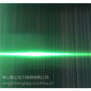 韩国【高质量】不锈钢装饰板供应厂家_304防指纹不锈钢拉丝板_不锈钢拉丝板价格