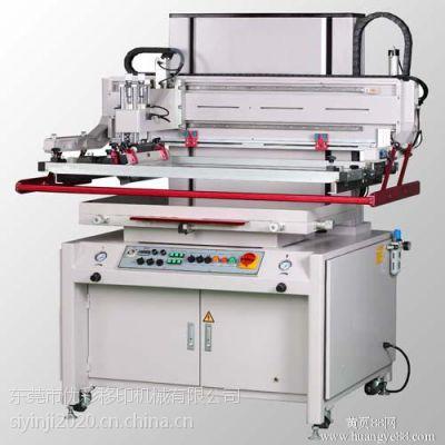 电路板丝印机PCB电路板丝印机电路板丝网印刷机