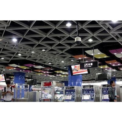 新款造型三角铝格栅天花 板材三角铝格栅厂家(任意规格定做)