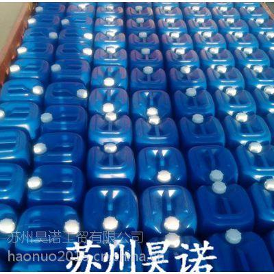 Sumfloc进口品牌漆雾凝聚剂AB剂原料