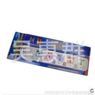 厂家批发 鑫超插座9872J ***鑫超电源转化器 插座插排 3米排插