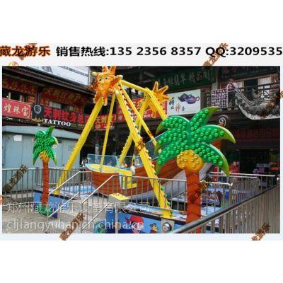 儿童广场海盗船游乐设备 儿童迷你海盗船 广场可移动电动游乐海盗船
