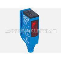 供应德国SICK西克微型光电传感器WT2S-P211 德国sick光电传感器报价,传感器选型