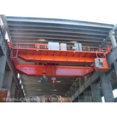 重庆QD型电动双梁桥式起重机专业制造优惠促销