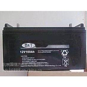 B&T博尔特蓄电池12V38AH