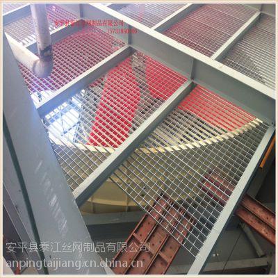 【钢格板】脱栅硫塔专用平台钢格栅板 热镀锌钢格板 钢梯踏步泰江丝网供应
