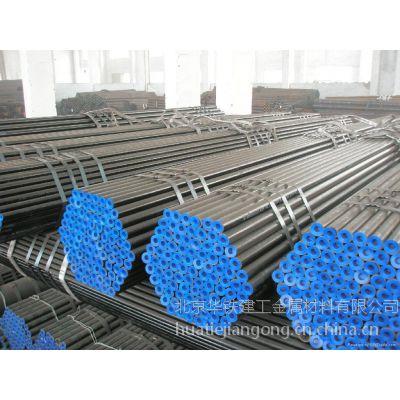 供应12cr1movg锅炉管北京89*4.5现货库存