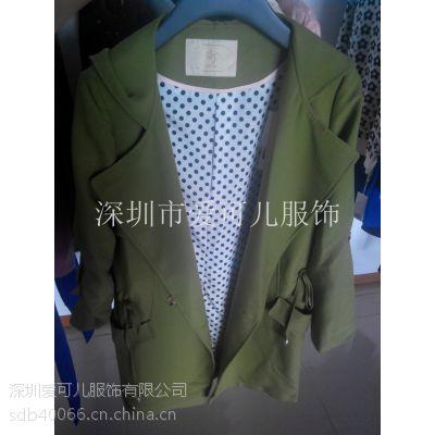 杭州东品牌折扣公司女装走份货源优洛可品牌女装尾货杭州东货源