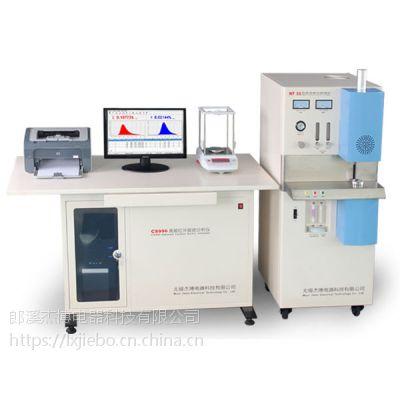 湖北地矿专用CS996红外碳硫分析仪价格,优质电弧红外碳硫仪