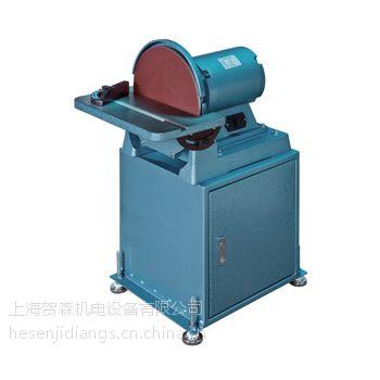 台湾志韦GW-98 砂布圓盤研磨機