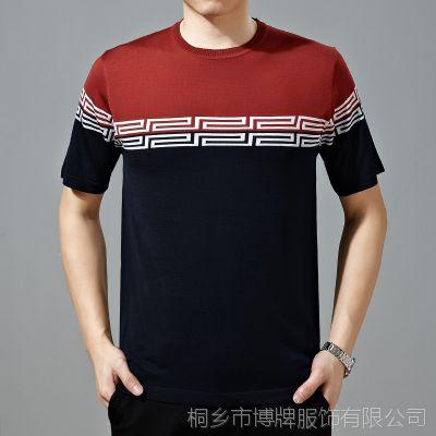 迪赛羊男短袖t恤2015夏季新款桑蚕丝男士半袖T恤圆领条纹t恤批发