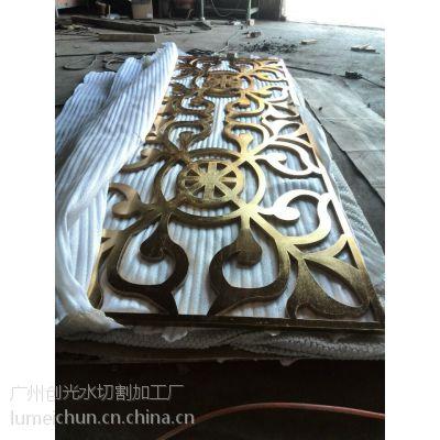 铝合金门花、窗花、屏风、楼梯花、工艺品生产加工