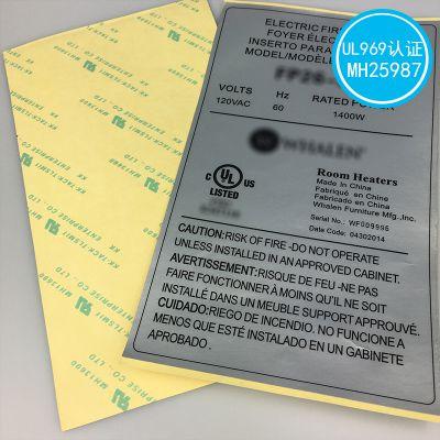 UL认证灯饰不干胶 消银龙pet抗酒精擦拭 耐高温150度 出口美国UL认证