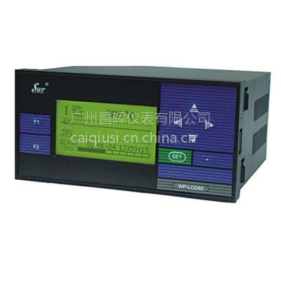 SWP-LCD-NLT80系列天然气流量积算仪