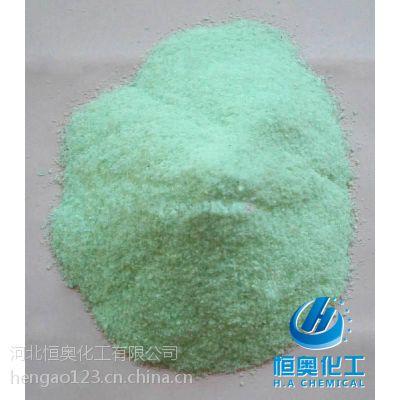HA2009固体表面施胶剂