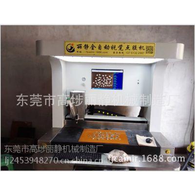 丽静L-DS001五金徽章滴油机 彩纸水晶滴胶机